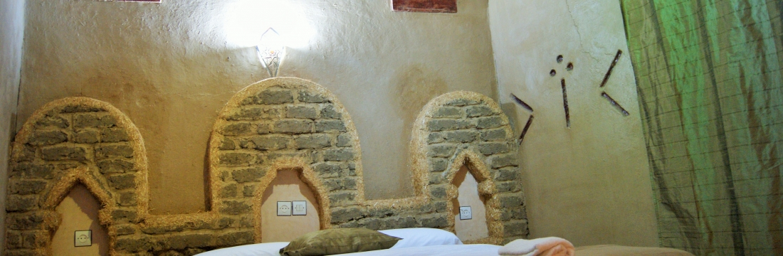 Lhamada room