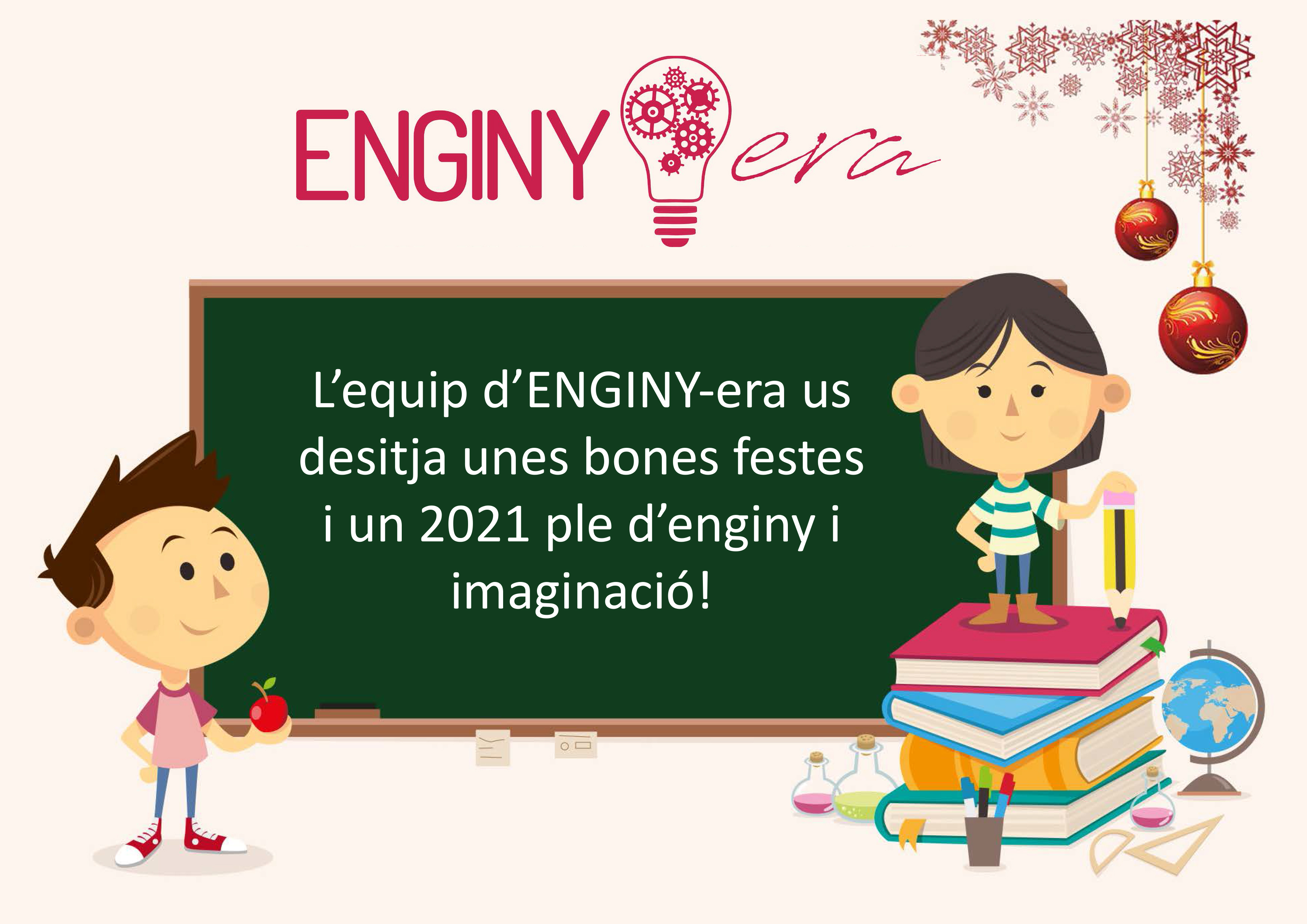 Felicitació d'ENGINY-era del Nadal!