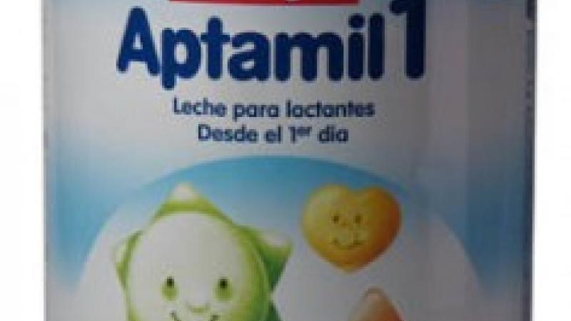 Aptamil 1 MILUPA